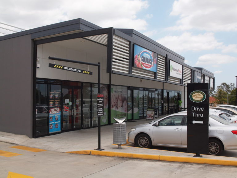Heathwood Retail Centre